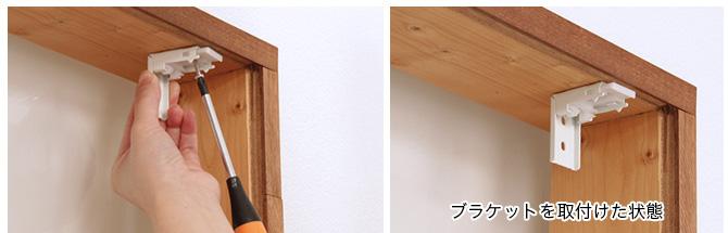 天井付けドラム式2