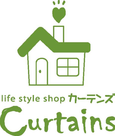 カーテン通販カーテンズの公式ブログ