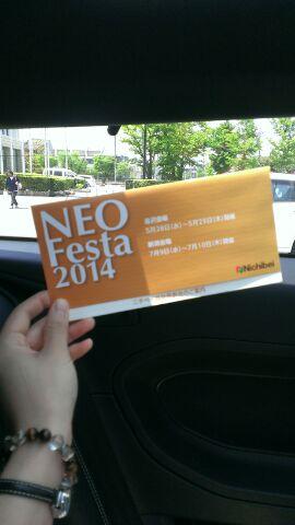 金沢で開かれていたニチベイさんの展示会にお邪魔しました