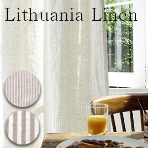 リトアニアリネンH