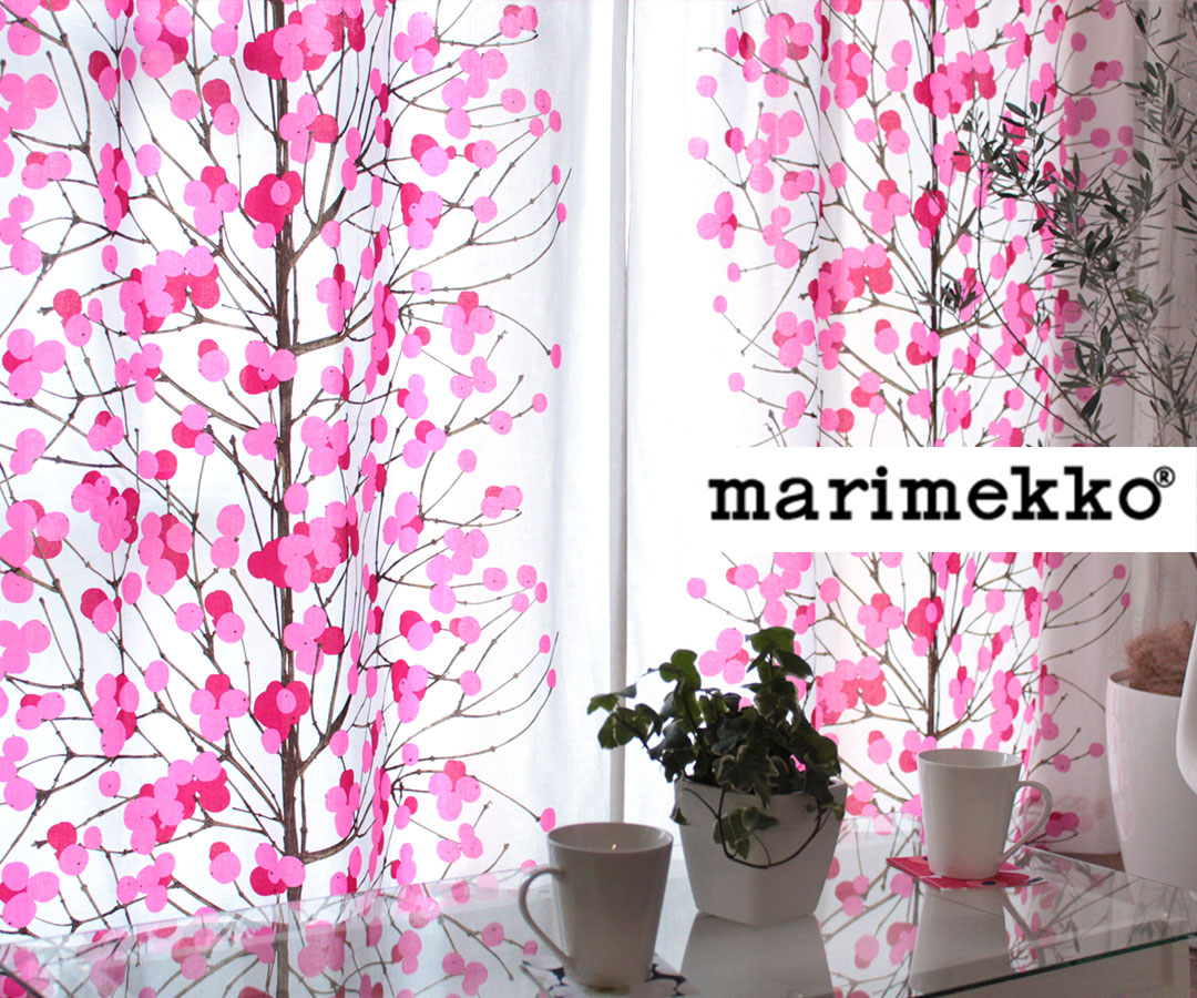 curtain shower kaiku marimekko long curtains polyester