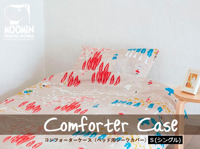 ベッド カバー
