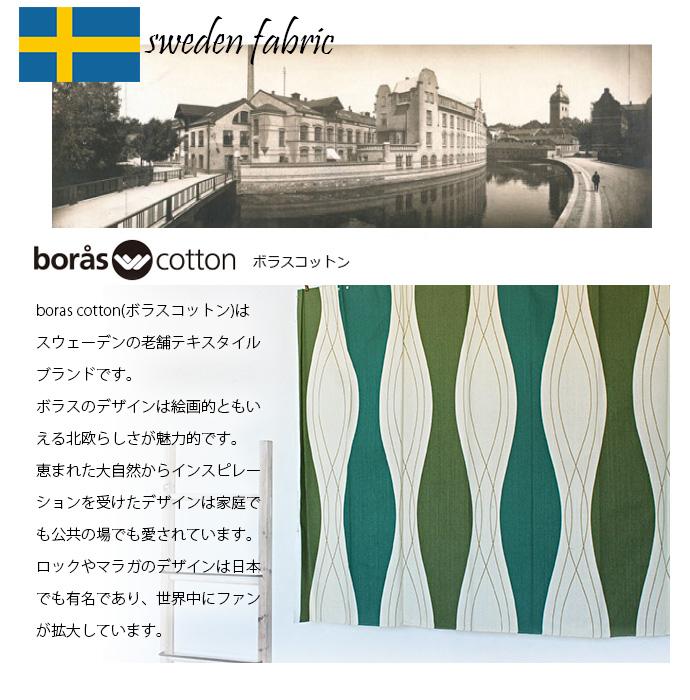 boras cotton (ボラスコットン)