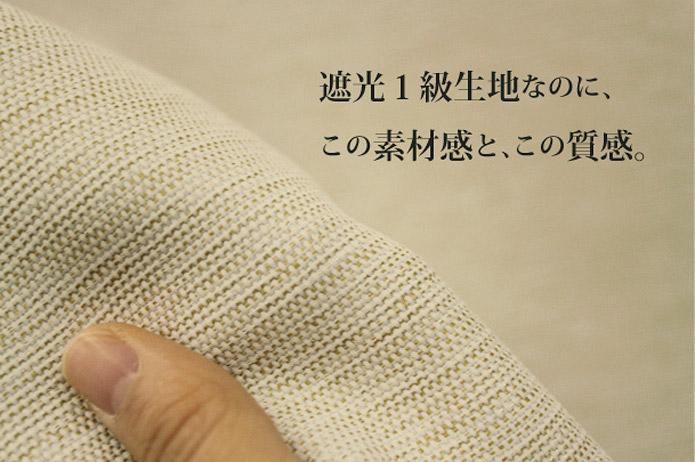 遮 熱 カーテン 遮光