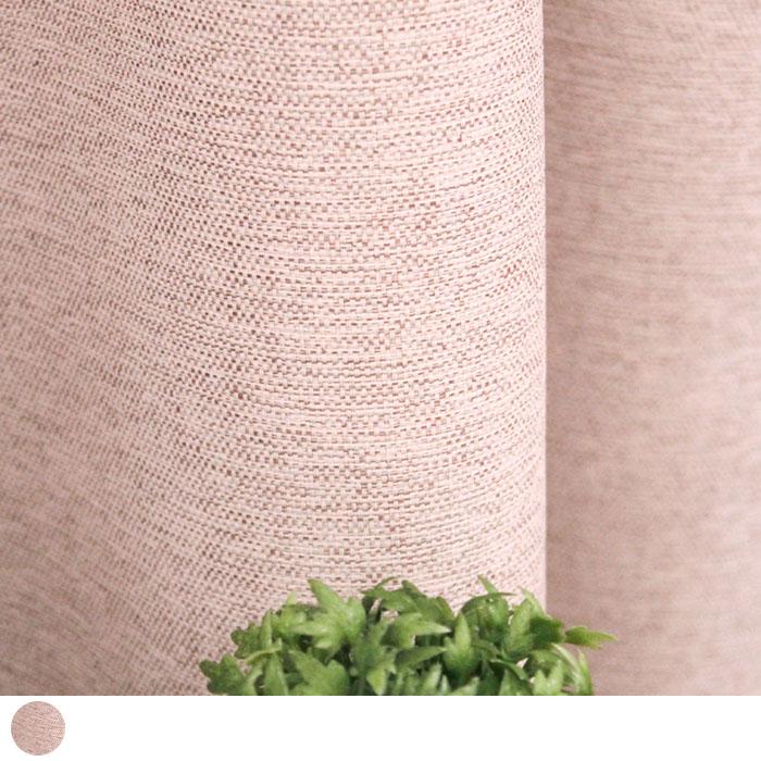 遮熱カーテン|フルーティ(PI)
