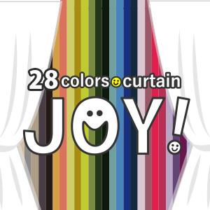 定番人気のドレープカーテン JOY