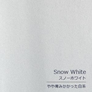 防炎JOYホワイト