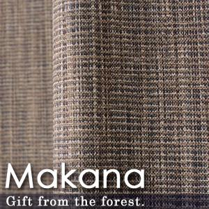 new product 92530 97019 和室のカーテン|カーテン通販専門店のカーテンズ