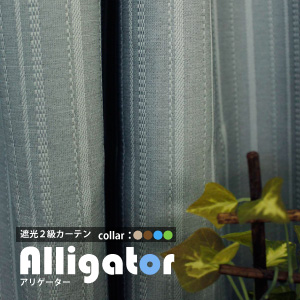 【はぎれ】Alligator(BL) 1.6m