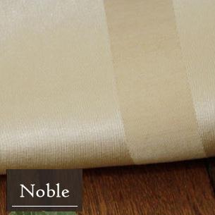 Noble-ノーブル-(BE)