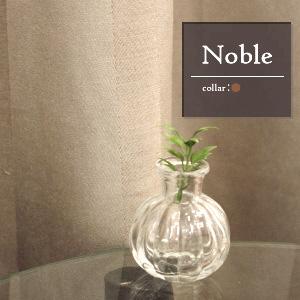 Noble-ノーブル-(BR)