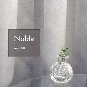 Noble-ノーブル-(GRY)
