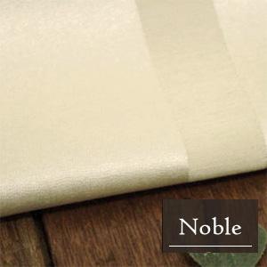 Noble-ノーブル-(IV)