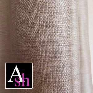カーテンズおすすめのドレープカーテン|Ash-アッシュ