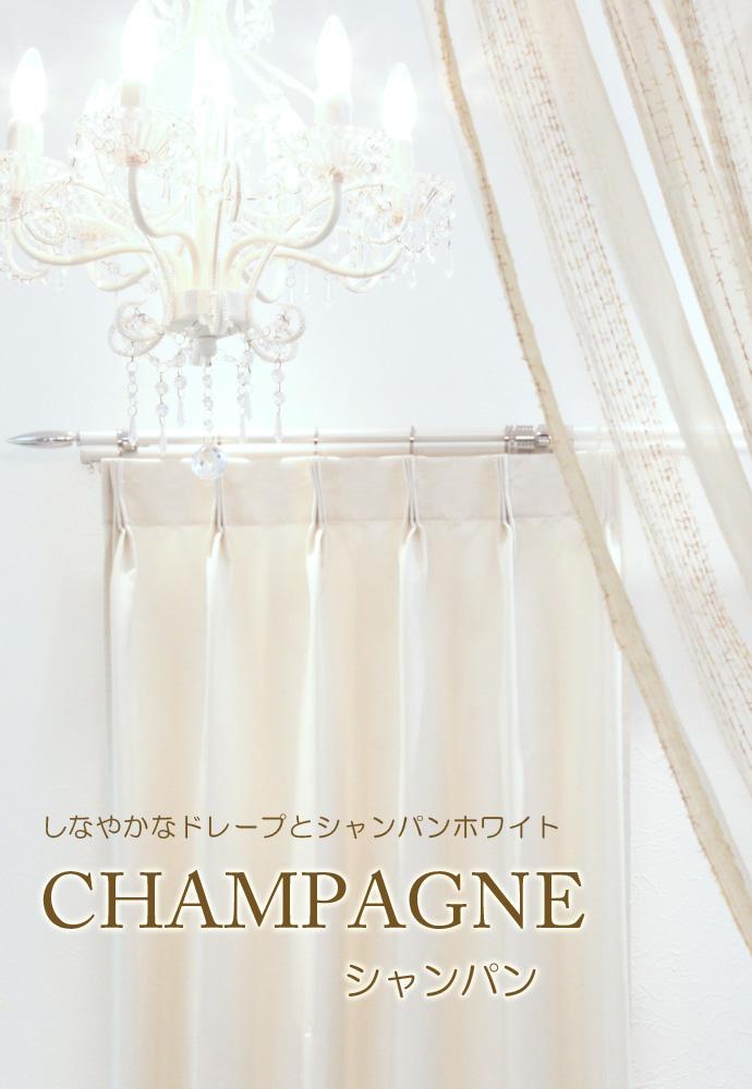 シャンパンイメージ画像