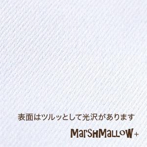 マシュマロ+