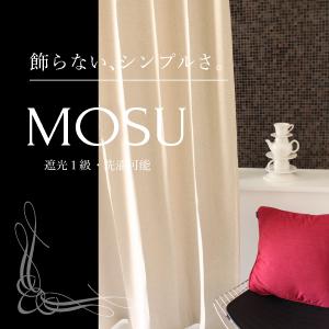 人気4位のドレープカーテン|モス(BE)
