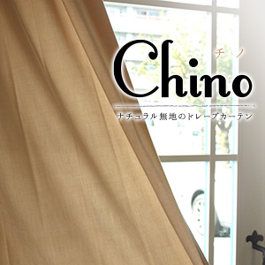チノ(BE)