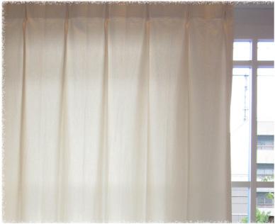 自然素材 カーテン