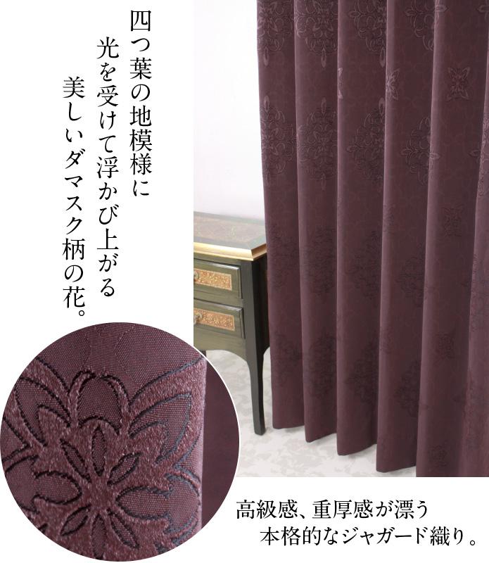 高級感、重厚感漂う本格ジャガード織り
