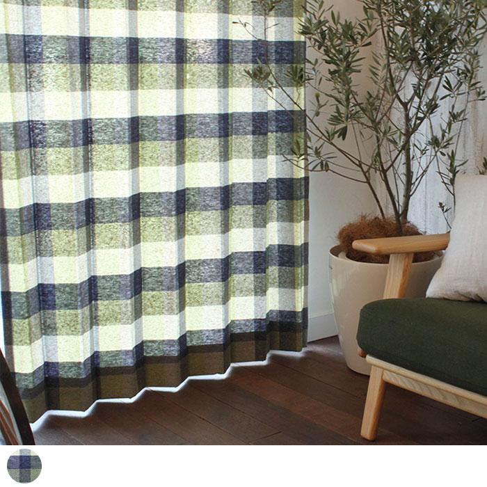 カーテンズおすすめのドレープカーテン|天然素材ライクカーテン|フランネル