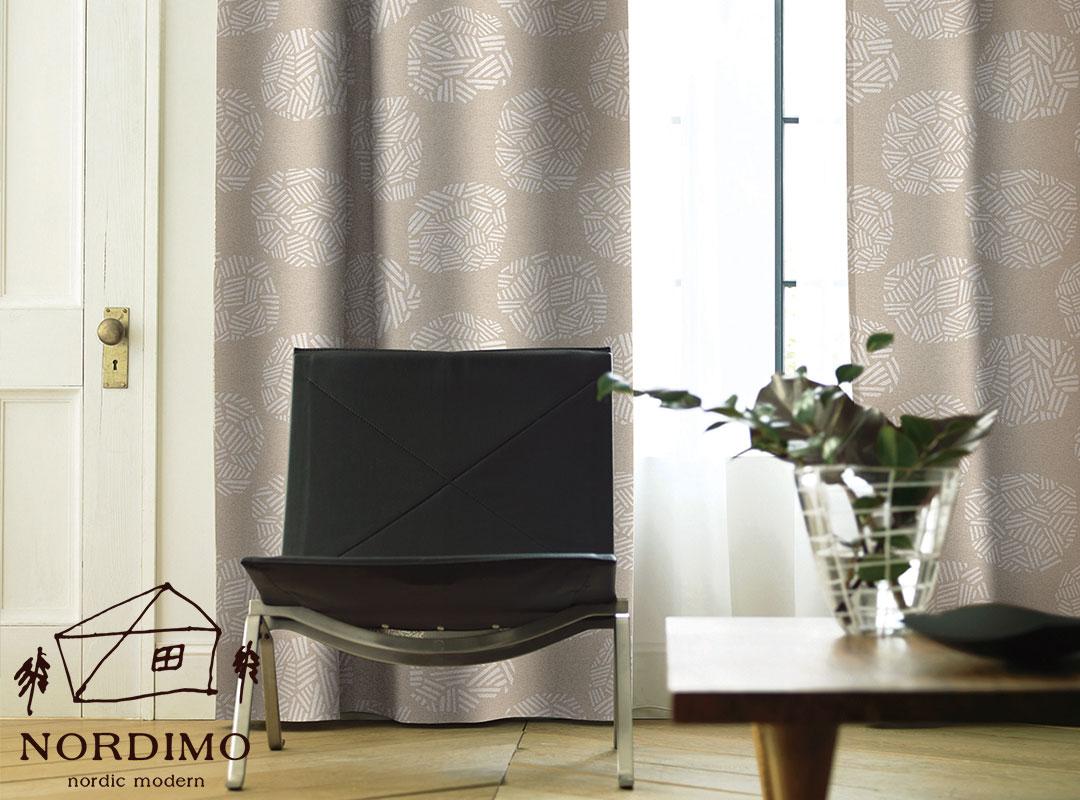 石堤を描いた北欧風デザイン。ナチュラルな色合いでお部屋になじみやすい