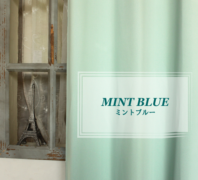 mintblue(BL)