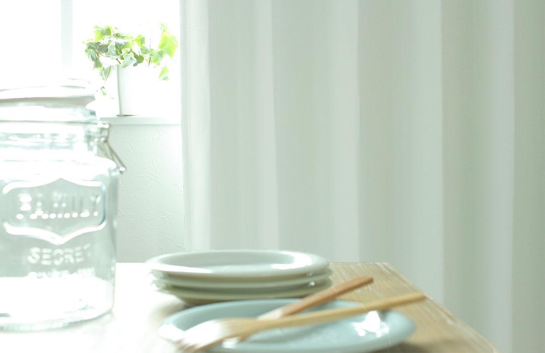 パーフェクトホワイト 1級遮カーテン|カーテンズ