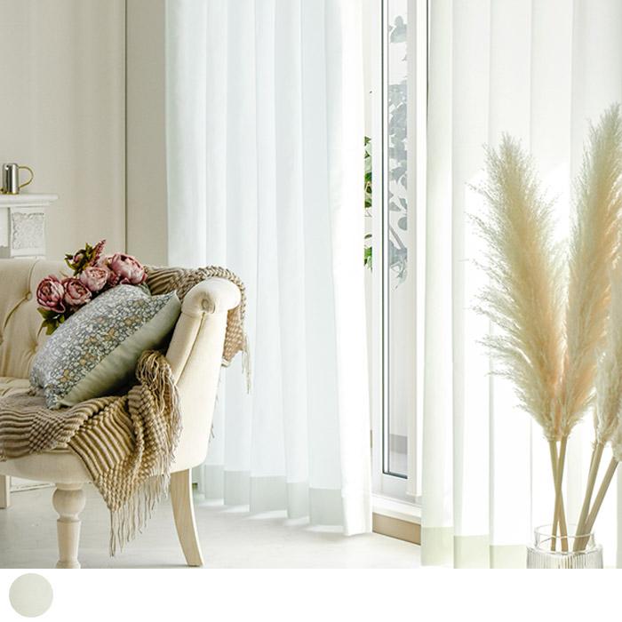 シャンタンホワイト
