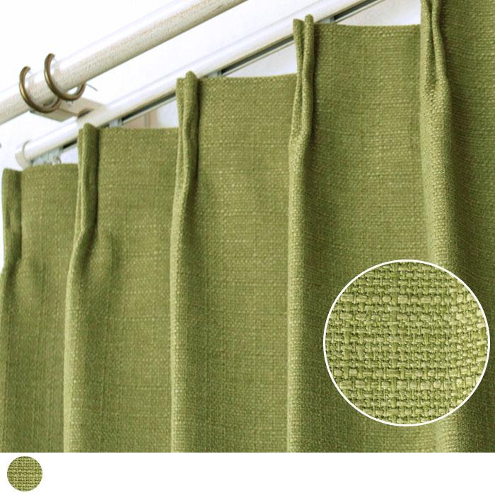 カーテンズおすすめのドレープカーテン|ヴィジョン