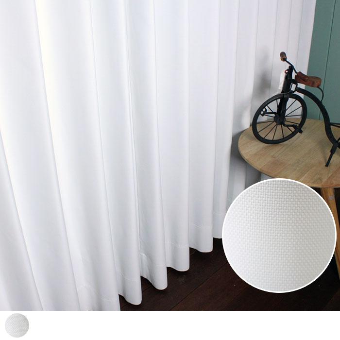 カーテンズおすすめのドレープカーテン|ホワイトベアー
