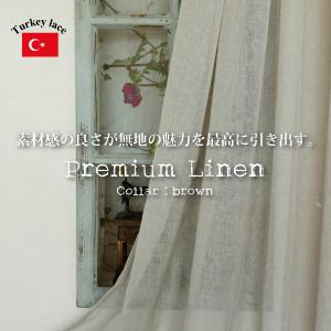 Premium linen(プレミアムリネン)・トルコレース