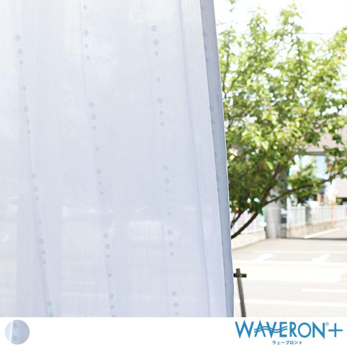 WAVERON+ 防炎ボイルレース ドロップ