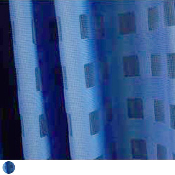 【アウトレット】【レース】ビビット(BL/100×133/2枚組)