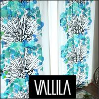 VALLILA ヴァリラ