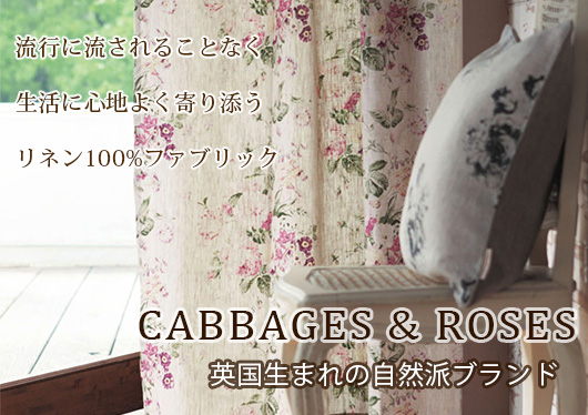 CABBAGES&ROSES