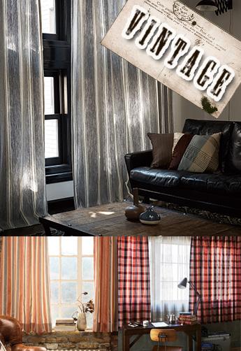 ヴィンテージ|テイストで選ぶドレープカーテン