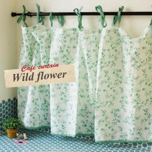 Wildflowerkago1